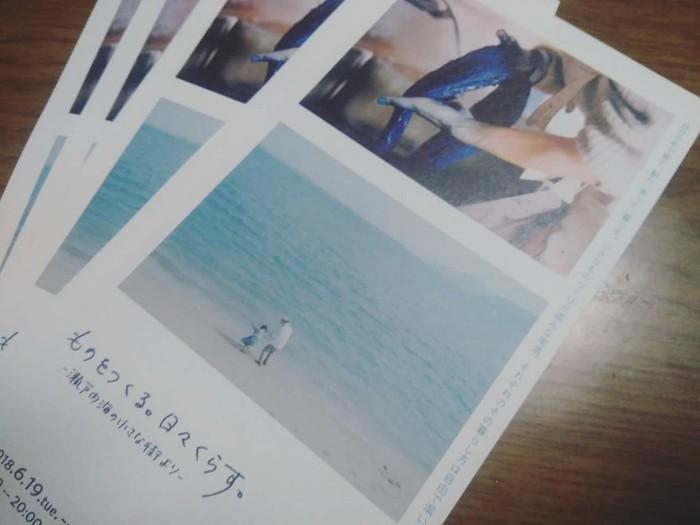 大森崇史写真展開催中。東京。