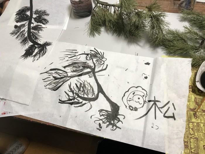 水墨画を小中学生のアートクラスで学びました