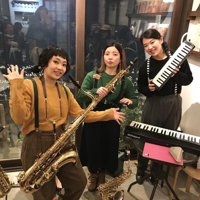 明るくて楽しい表情の3人娘、海藻姉妹。サキソフォン2台と鍵盤ハーモニカで。