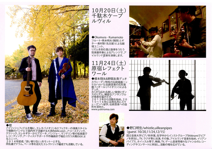 ライブご案内。カフェライブが文京区千駄木のケープルヴィルにて。